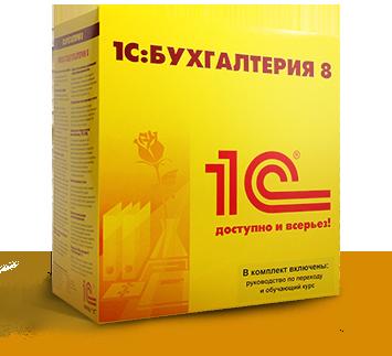1 с бухгалтерия онлайн в казахстане официальный сайт декларация 3 ндфл